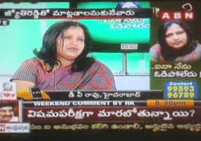 ABN News Channels with Mrs. Jyothi Reddy, C.E.O of Keys Software Solutions