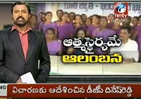 Special Program On Jyothi Reddy -HMTV