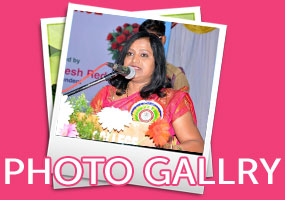 View all Photo Gallery
