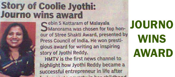 Story of Jyothi Reddy : Journo Wins Award