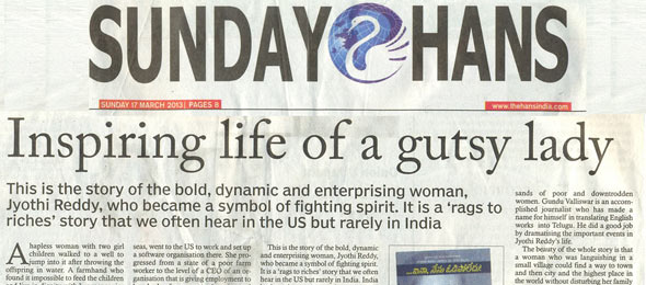 Published in The Huns India