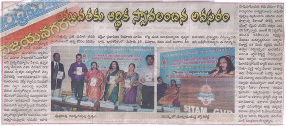 Published in Andhra Bhoomi On January 04, 2012