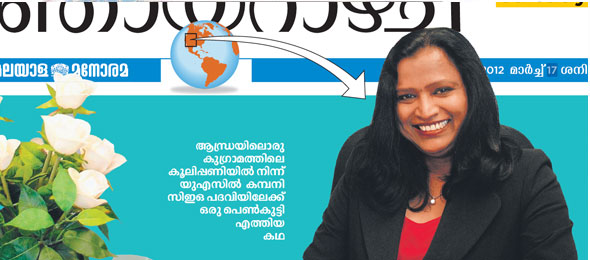 Published in Tamil News Paper On January 04, 2012