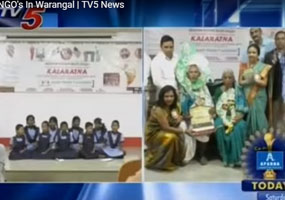 TATA Felicitates NGO's In Warangal | TV5 News
