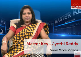 Master Key |  Jyothi Reddy | Bhaarat Today