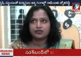 Hmtv Interview of Kalpana Saroj and Jyothi Reddy