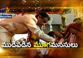 Locals Supported Deaf And Dumb couple Marriage In Hanmakonda Of Warangal, ETV Special Story